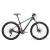 Giant Obsess Advanced 2 női MTB kerékpár (2016)