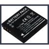 Panasonic Lumix DMC-FX33EF-S 3.7V 1200mAh utángyártott Lithium-Ion kamera/fényképezőgép akku/akkumulátor