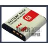 Sony BP-BG1 3.6V 1500mAh utángyártott Lithium-Ion kamera/fényképezőgép akku/akkumulátor