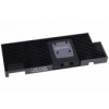 AlphaCool NexXxoS GPX - ATI R9 290X és 290 M10 - Backplate - Fekete
