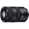 Sony SAL-70300G2 70-300mm f/4.5-5.6 G SSM II - tele zoomobjektív