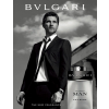 Bvlgari Man Extreme Gift Set ( EDT 60ml + Tusfürdõ 75ml + Aftershave Balzsam 75ml ) férfi