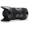 Sigma 18-35mm f/1.8 DC HSM Art (Sony)