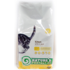 Nature's Protection NATURES PROTECTION CAT KITTEN 18KG