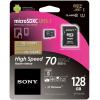 Sony SR-G1UYA 128 GB MicroSDXC kártya