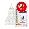 Royal Canin Veterinary Diet gazdaságosan 48 x 100 g / 85 g - Urinary S/O Moderate Calorie (48 x 100 g)