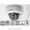 Hikvision DS-2CD2142FWD-IWS IP Dome kamera, kültéri, 4MP,4mm, H264+, IP66,IR30m, D&N(ICR), WDR, 3DNR, PoE, SD, wifi, I/O