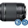Tamron 18-200mm F/3.5-6.3 Di II VC pro Nikon Zoom objektív
