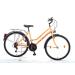 SCHWINN CSEPEL Boss Atb női 24 kerékpár