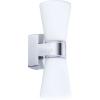 EGLO 94989 LED fali G9 2x2,5W króm/fehér Cailin