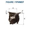 Filtron PP974/2 Filtron üzemanyagszűrő