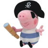 Ty. Plüss figura Beanie Babies Peppa Pig Lic 15 cm Kalóz