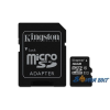 Kingston 16GB SD micro (SDHC Class 10 UHS-I) (SDC10G2/16GB) memória kártya adapterrel