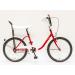 SCHWINN CSEPEL Tacskó lány kerékpár