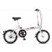 CSEPEL Mini 100 összecsukható kerékpár