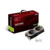 Asus MATRIX-GTX980TI-6GD5-GAMING nVidia 6GB GDDR5 384bit PCIe videokártya