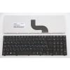 Acer Aspire 5750G fekete magyar (HU) laptop/notebook billentyűzet