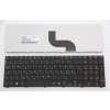 Acer Aspire 7751G fekete magyar (HU) laptop/notebook billentyűzet