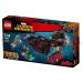 LEGO Super Heroes Acélkoponya tengeralattjáró 76048