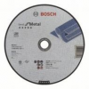 Bosch Best For metal darabolótárcsa egyenes, A 30 V BF 230 mm (2608603530)