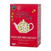 English Tea Shop 20 Bio English Breakfast tea 20 db