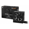 be quiet! System Power 8 600W BN242