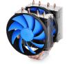 Deepcool FROSTWIN V2.0 hűtés