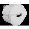 LEGRAND USB-s csatlakozódugó, 1,5A, 050680 fehér