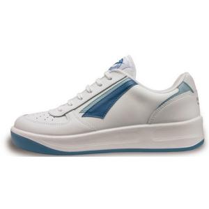 Prestige fehér cipő 36-48 méretek