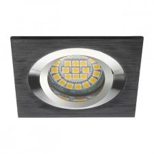 KANLUX SEIDY CT-DTL50-B lámpa MR16 világítás