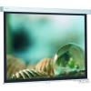 ProScreen, 1:1-es standard formátum, 200 x 200 cm, Matt fehér S vászon