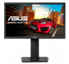 Asus MG24UQ monitor