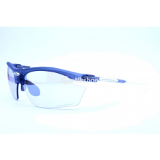 Rudy Project napszemüveg