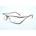 Seatherlight szemüveg