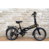 Special99 eRunner 2 elektromos kerékpár