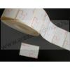 58×38 mm CBA mérlegcímke, Bizerba címke 1000 db/tek