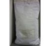 Xilit (kínai) 25kg lédig táplálékkiegészítő