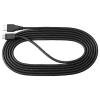 Nikon HC-E1 HDMI kábel (3m)