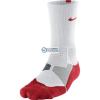 Nike zokni Nike Hyperelite Basketball SX4801-160