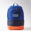 Adidas Hátizsák adidas Versatile Backpack M S22505
