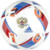 Adidas futball adidas Beau Jeu Capitano RFU Glider Rosja AC5522