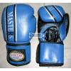 Sport Masters bokszkesztyű MASTERS RBT-1 10 oz niebiesko-fekete