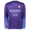 Nike Póló Kapus Nike Manchester City FC Goalkeeper Junior 659085-547