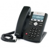 Polycom SoundPoint IP 335 2200-12375-025 Two-line, entry-level phone providing unparalleled Polycom HD Voice technology and advanced telephony features