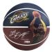 SPALDING NBA Plyers-Ball LEBRON JAMES