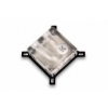 EK WATER BLOCKS EK-VGA Supremacy - Nickel