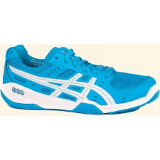 Asics Terem Cipő Gel-Cyber Speed 2 női cipő