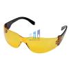 ARTILUX Védőszemüveg 5369 sárga