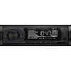Akai CA014A-6246U autós rádió, USB, AUX (CA014A6246U)