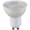 Life Light Led spot LLGU104WCW 2 év gar.